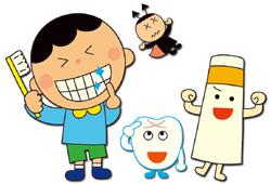 歯磨きイラスト